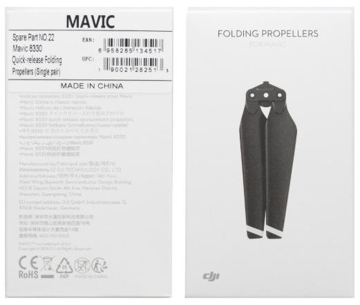 Dji Mavic Pro Eliche 8330 - Mavic Pro propeller - Mavic pro eliche - Ricambi Dji Mavic Pro